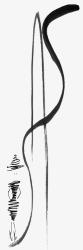 Sabine Amand - Logo
